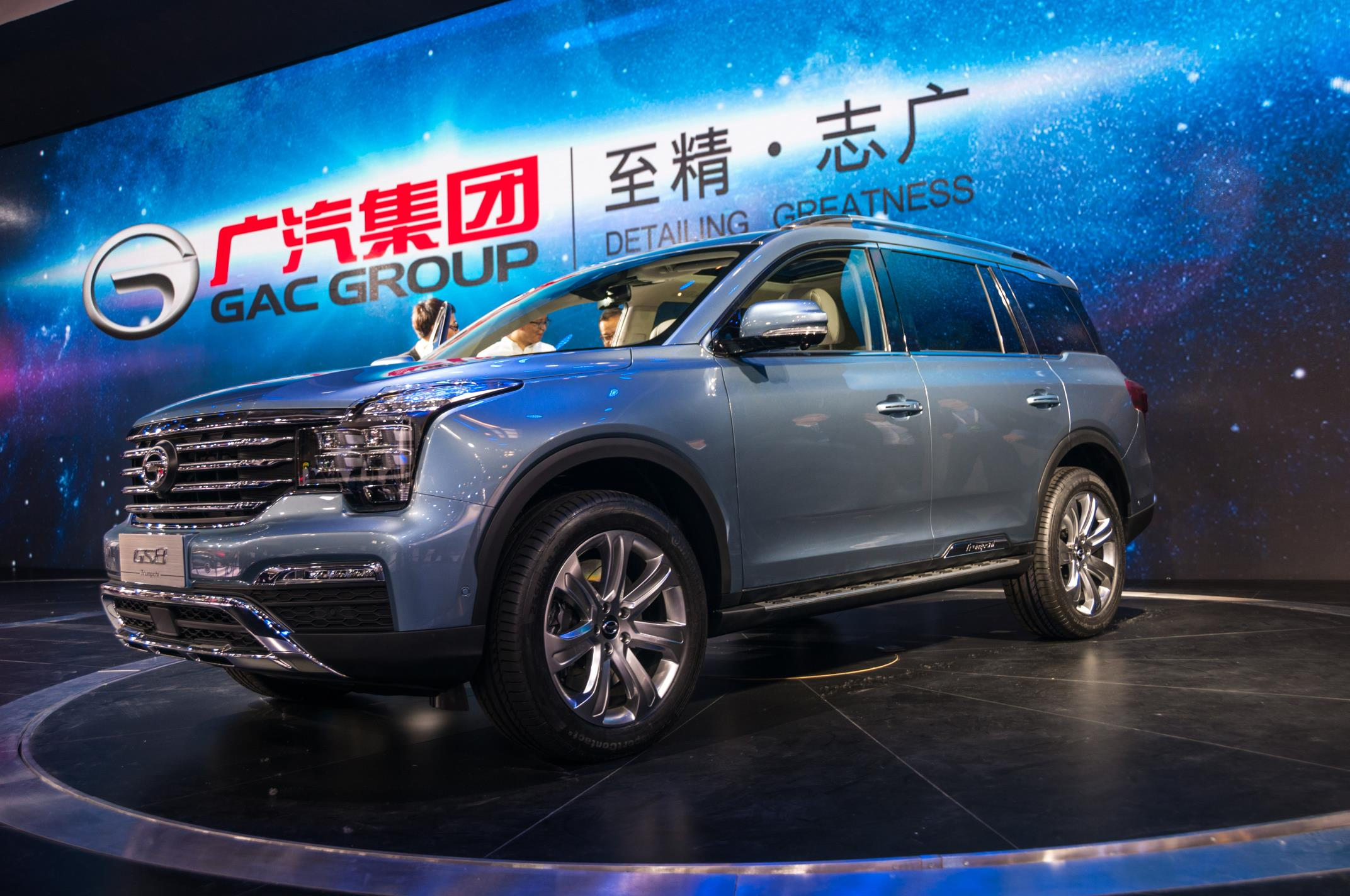 Gac Trumpchi Gs8 Suv Takes The Number Too Seriously