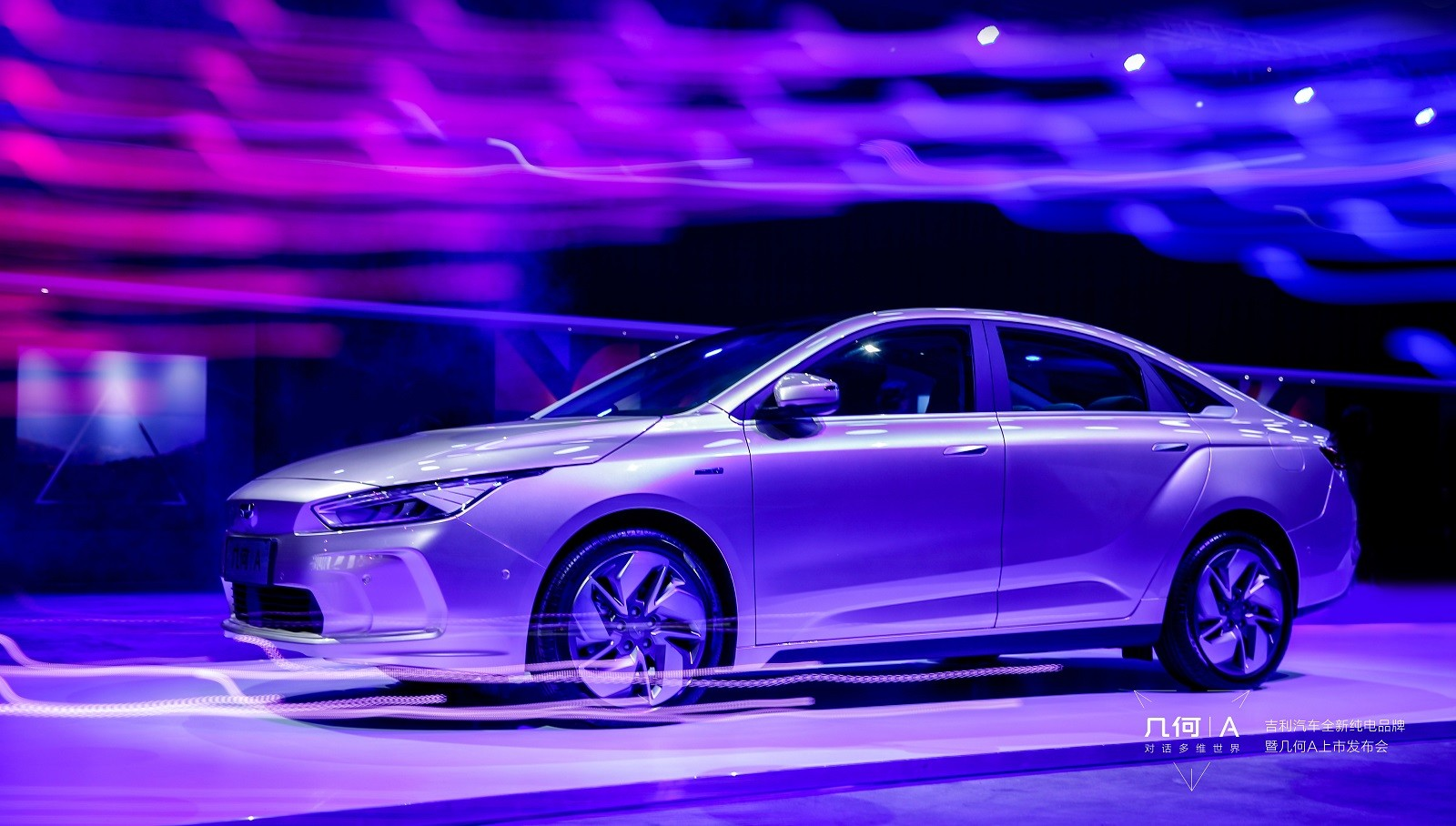 Geometry A Is Geely's Newest Electric Vehicle - autoevolution