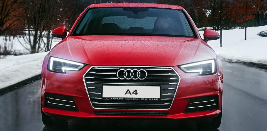 ... Audi A4 (B9) ...