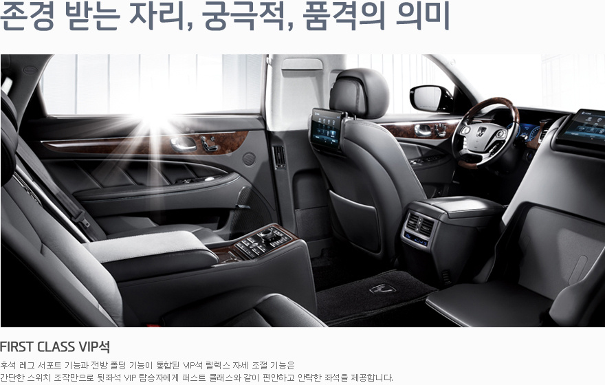 2008 - [Hyundai] i70 / i90 / Equus - Page 4 Hyundai-equus-limousine-to-debut-at-the-moscow-motor-show-photo-gallery_3