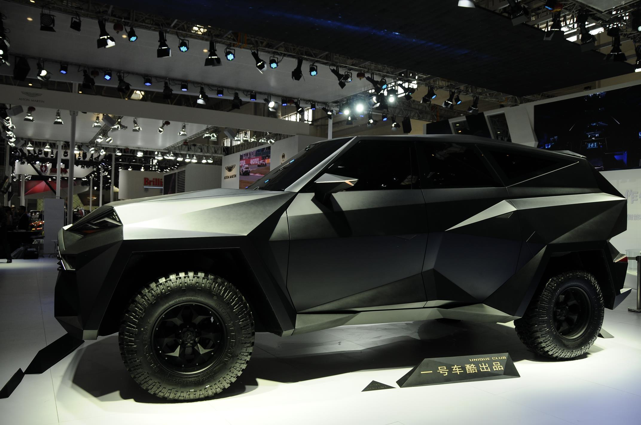 iat kalman debuts in beijing as 1 9 million suv based on ford super duty truck autoevolution. Black Bedroom Furniture Sets. Home Design Ideas