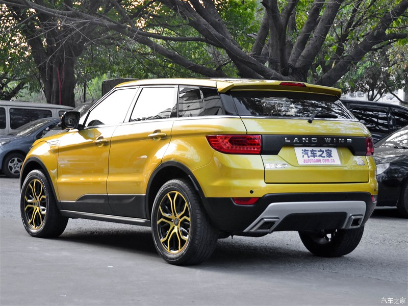 jaguar land rover company report Established in nov, 2012, chery jaguar land rover is the first sino-british premium automotive joint venture changshu plant is established as one of the world's most advanced and efficient automobile manufacturing facilities.