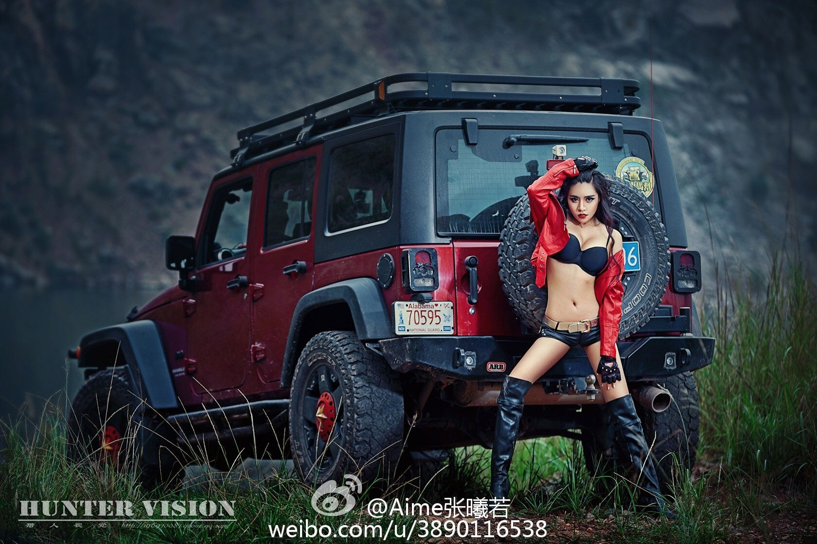Jeep Wrangler With Chinese Communist Star And Sexy Model Is Weird