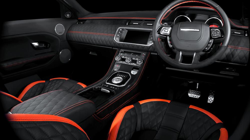 Kahn Range Rover Evoque Orkney Grey RS250 - autoevolution