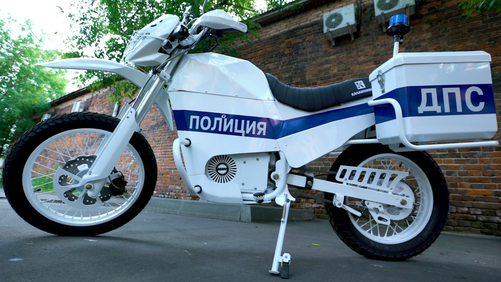 kalashnikov electric bikes are a thing now autoevolution. Black Bedroom Furniture Sets. Home Design Ideas