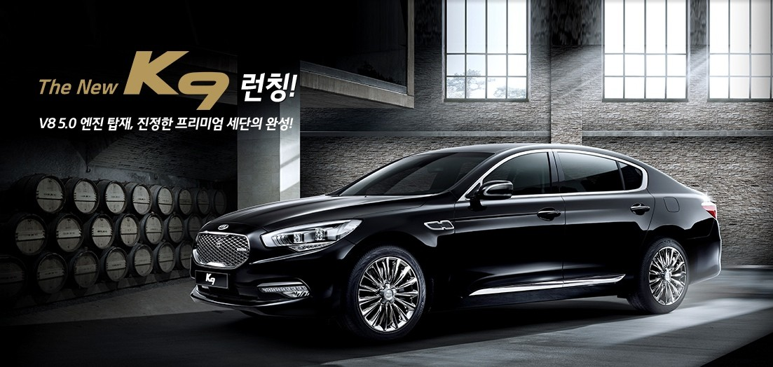 Kia K9 Flagship Sedan Gets 5 Liter Gdi V8 In South Korea