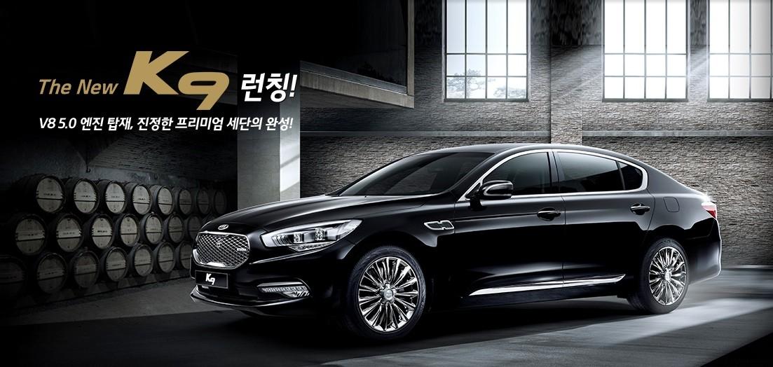 Kia Soul Ev >> Kia K9 Flagship Sedan Gets 5-liter GDI V8 in South Korea ...