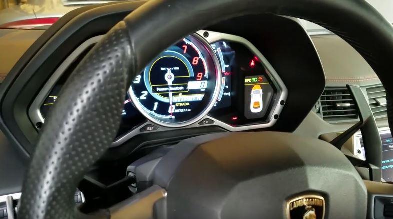 Lamborghini aventador gearbox