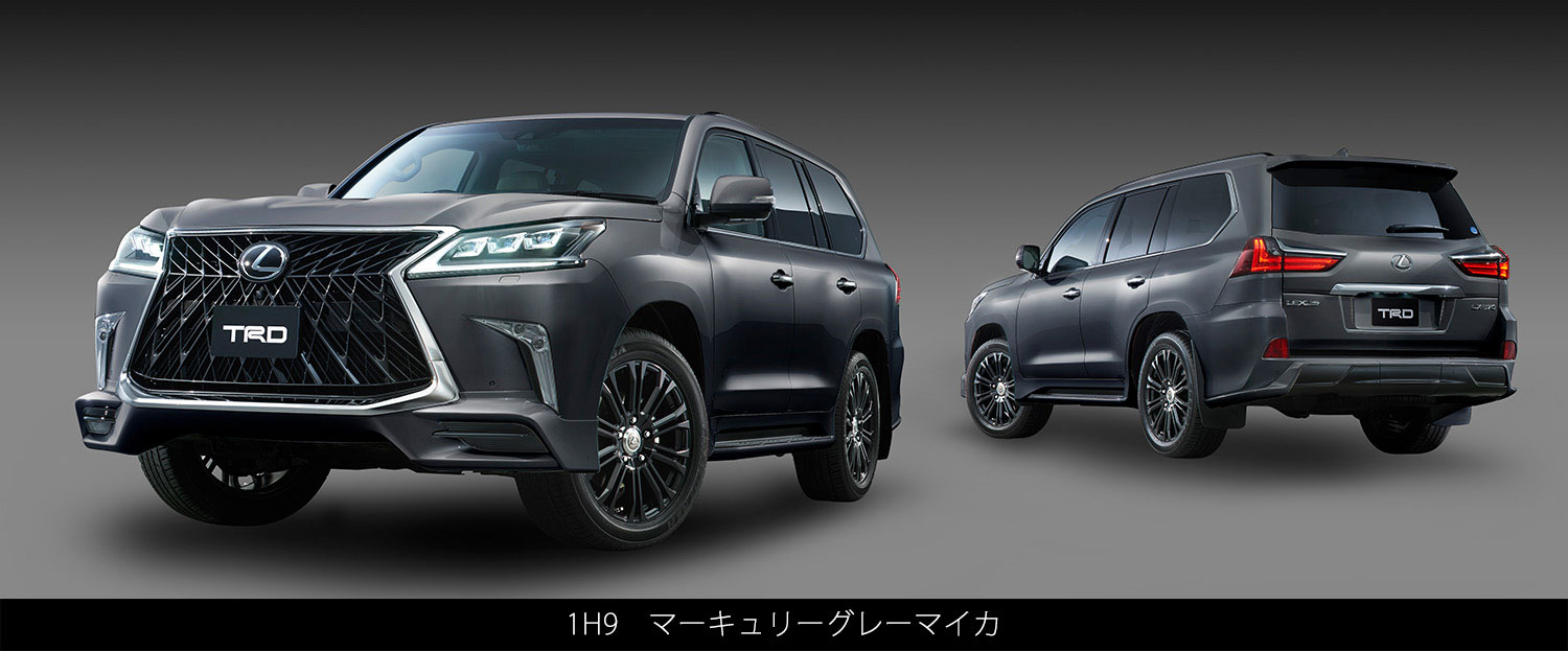 Lexus LX 570 Goes Crazy With TRD Grille And Body Kit In