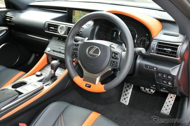 ... Lexus RC F Orange Trim Interior ...