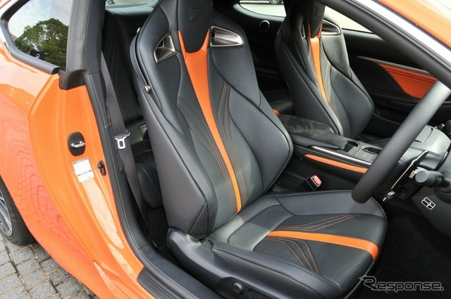 Lexus Rc F Comes With Unique Orange Leather In Japan Autoevolution