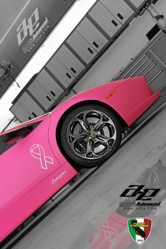 Lamborghini Murcielago Abstract Car 2013   El Tony