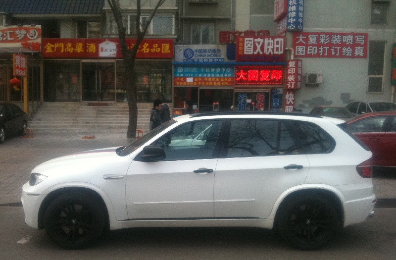 Matte White Bmw X5 M Spotted In China Autoevolution