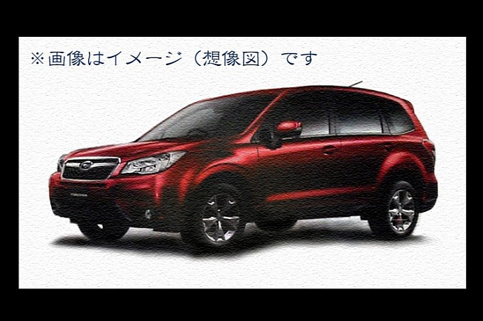 Details 2014 Subaru Forester From Story All New 2014 Subaru Forester