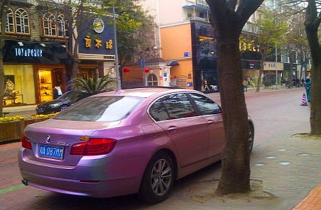 Rainbow Purple BMW 525Li Spotted in China