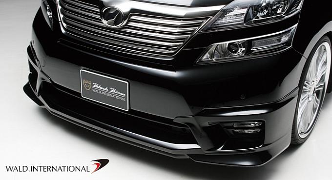 Wald International Toyota Vellfire Z Grade Executive Line #6/10