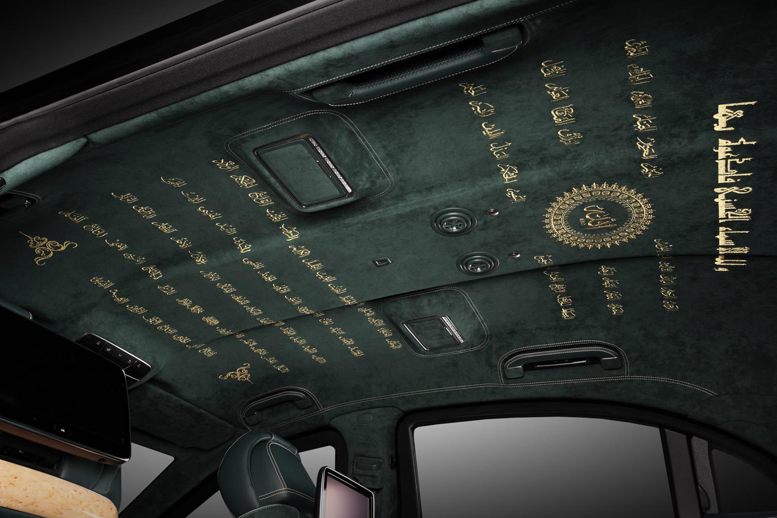 Mercedes benz s600 guard interior becomes arab story via for Space headliner