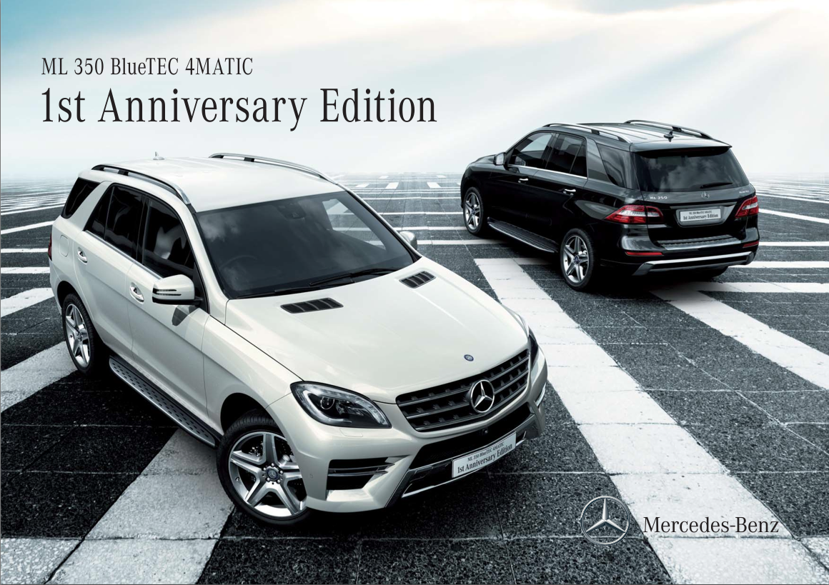 mercedes launches ml350 bluetec anniversary edition in. Black Bedroom Furniture Sets. Home Design Ideas