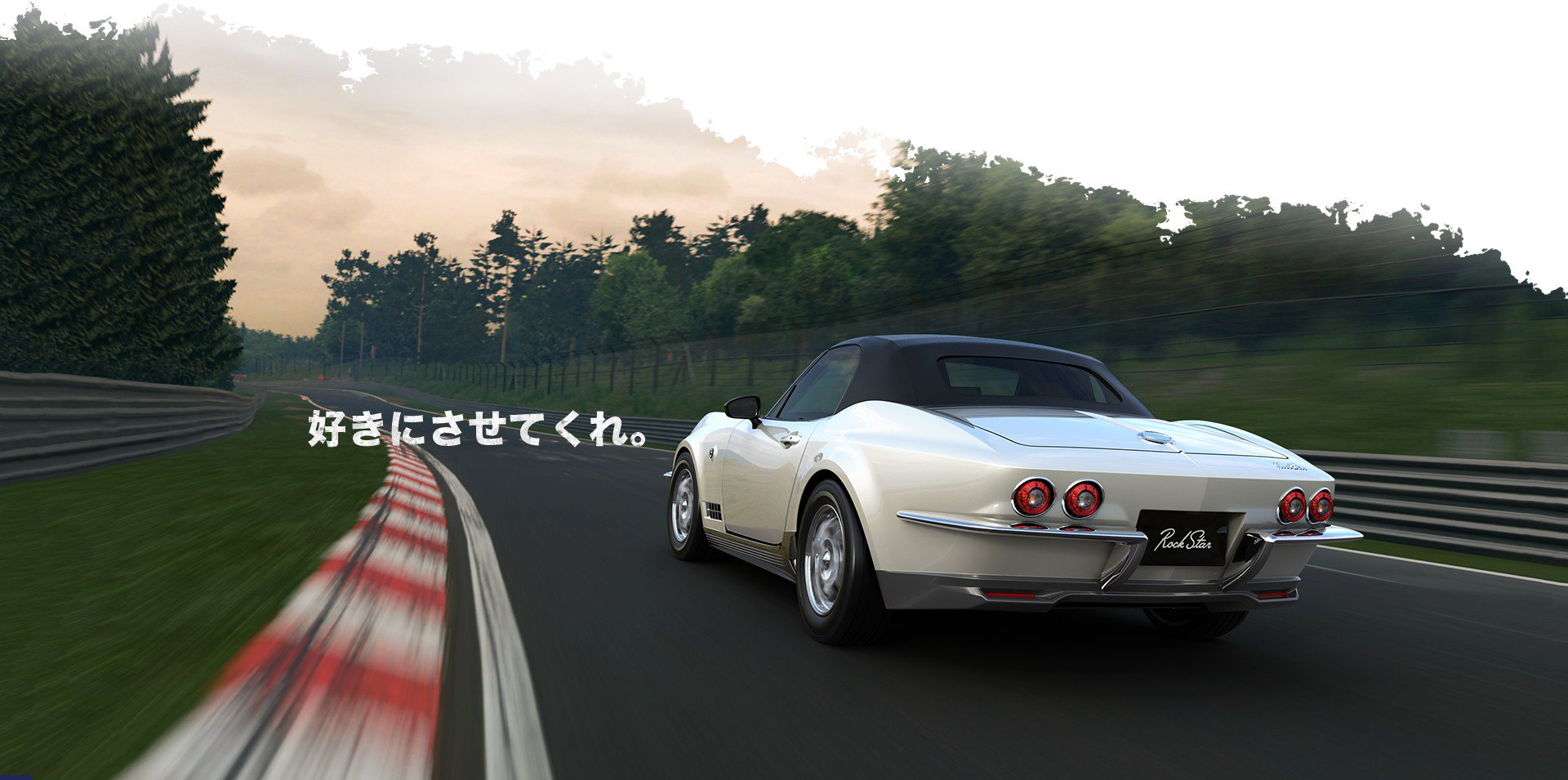 mitsuoka rock star is half mazda mx 5 miata  half skyactiv manual transmission fluid change mazda 2 skyactiv manual transmission