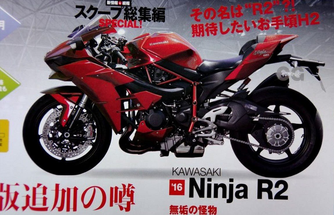 The 2016 Kawasaki Ninja Zx 10r Rumored To Look Like The