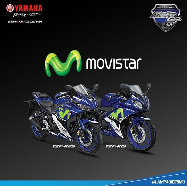 MotoGP Liveries Now Available for Yamaha R25 and R15 - Photo Gallery - autoevolution