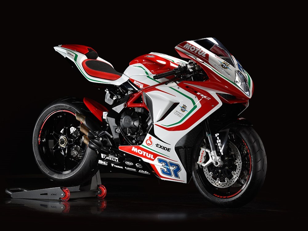 MV Agusta F4 RR AMG Revealed by Tecnoart Sersan ...