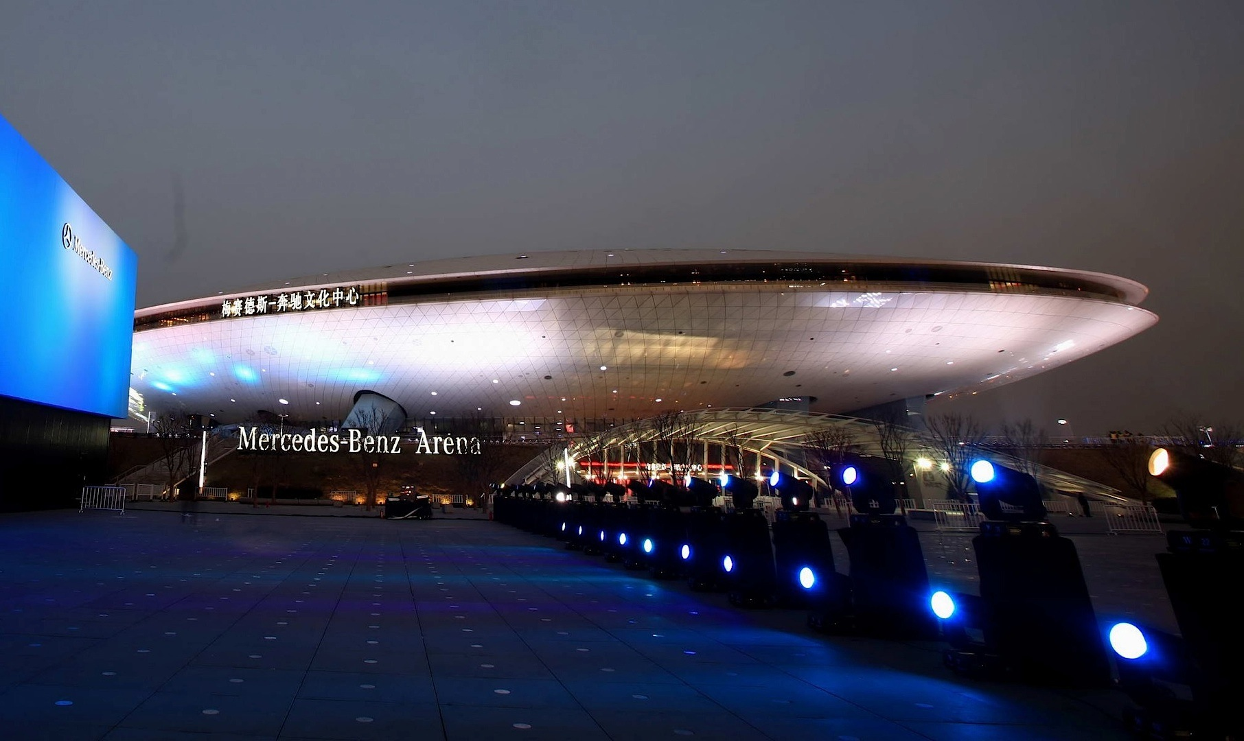 New mercedes benz s class w222 is finally launched in for Mercedes benz arena