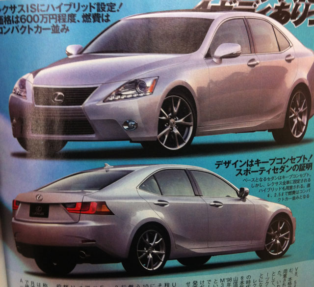 Next Generation Lexus Is >> Next Generation Lexus Is Rendered In Japan Autoevolution
