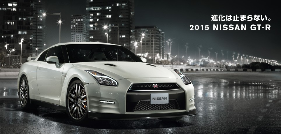 2015 Nissan Maxima For Sale >> Nissan GT-R 45th Anniversary & 2015 Nissan GT-R On Sale in ...