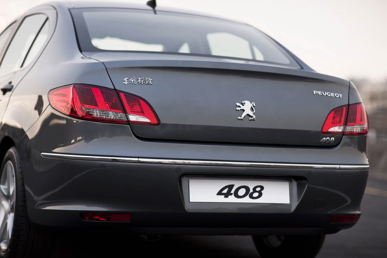 Here is the new Peugeot 408, a new model which was launched in China but is  supposed to be released in several international markets, as the parent ...