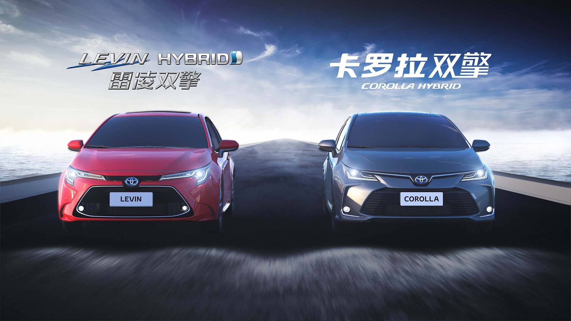 Photo Comparison  2020 Toyota Corolla Sedan Vs  2014 Toyota Corolla Sedan