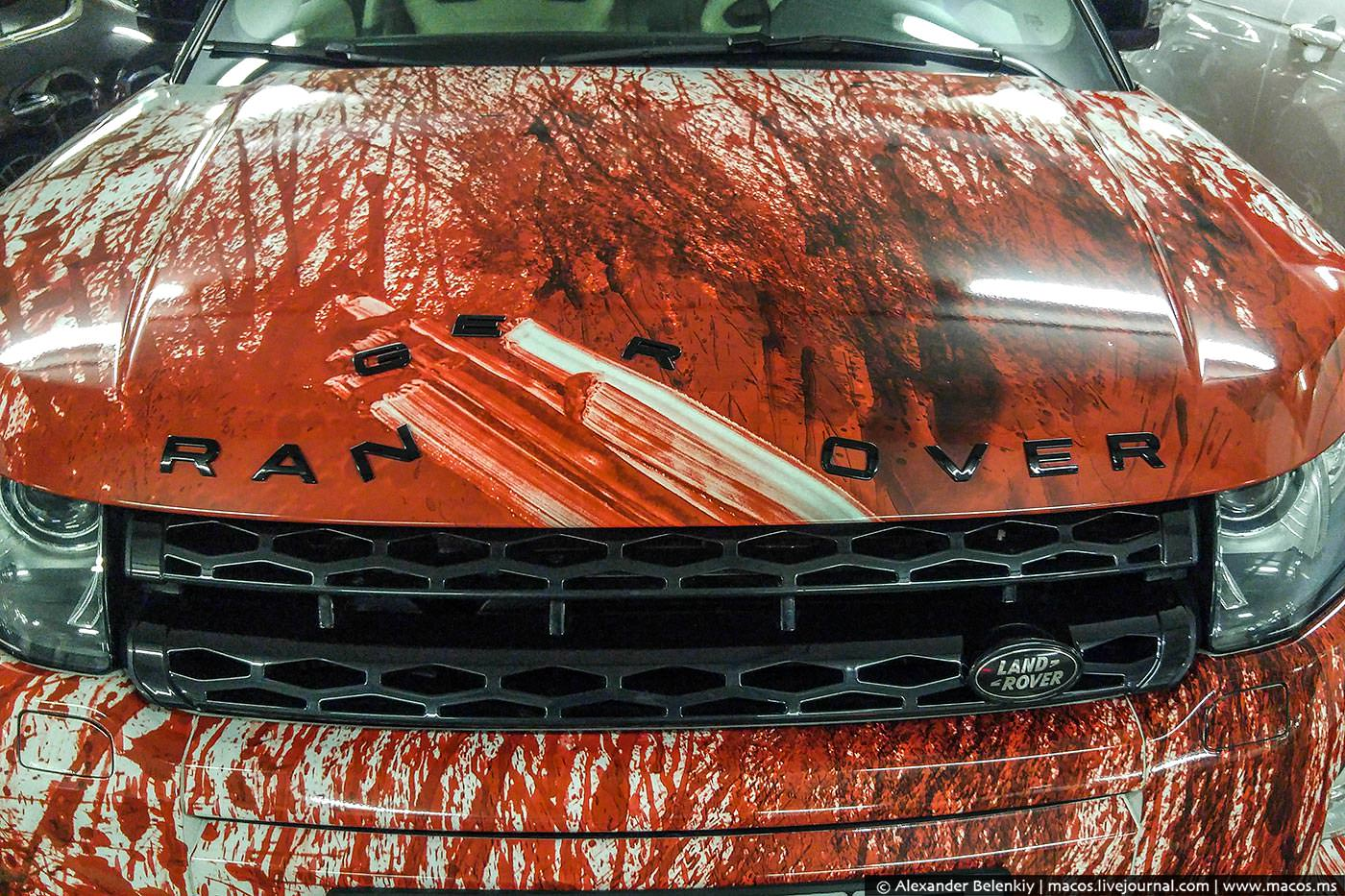 Bloody Auto Paint Job How To