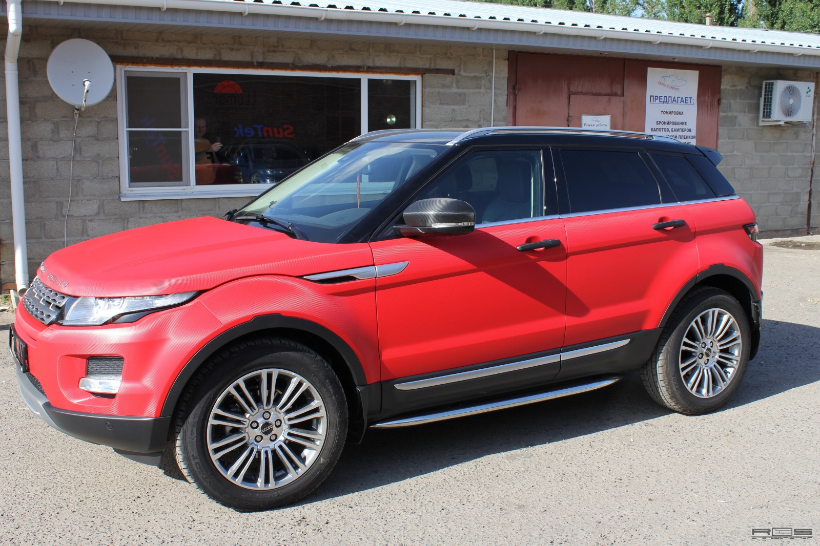 range rover evoque red carbon by re styling autoevolution. Black Bedroom Furniture Sets. Home Design Ideas