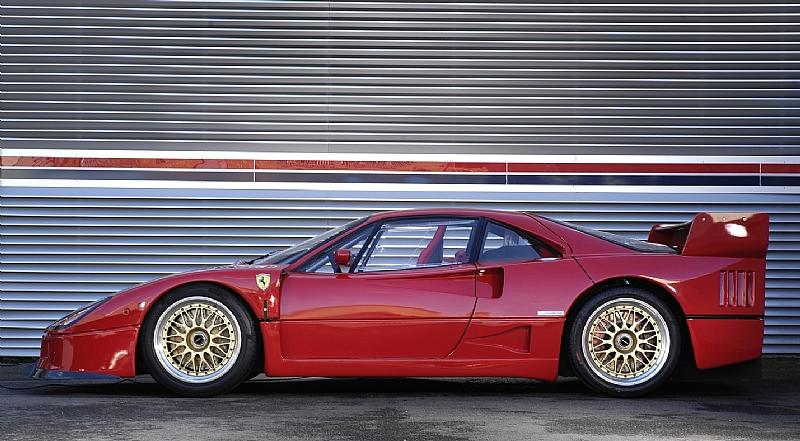 Ferrari F40 For Sale >> Street Legal, Custom Ferrari F40 LM For Sale - autoevolution