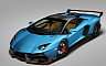 Lamborghini Aventador with Veneno body kit
