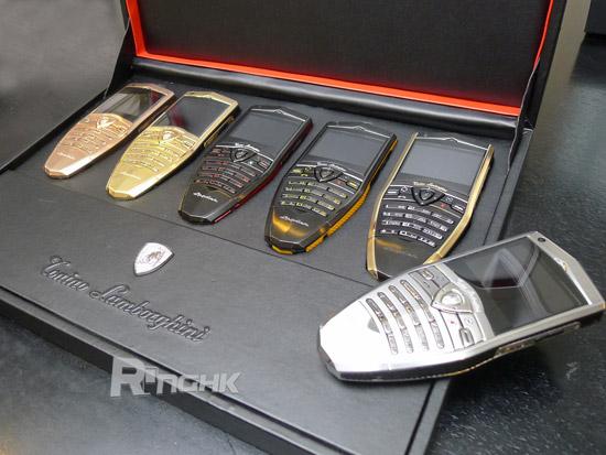 Lovely ... Lamborghini Cell Phone ...