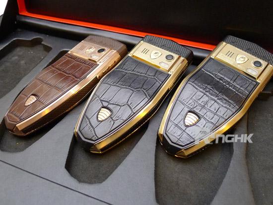 ... Lamborghini Cell Phone ...