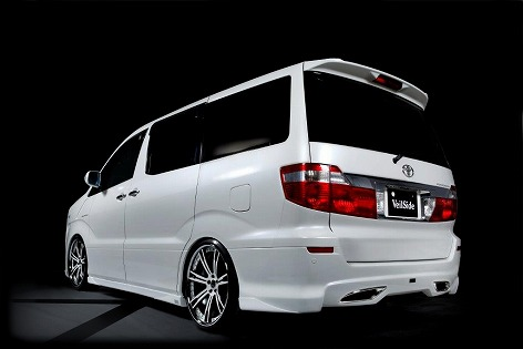 Rolls Royce Limo >> Toyota Minivan Trying to be a Rolls-Royce Is So Wrong ...