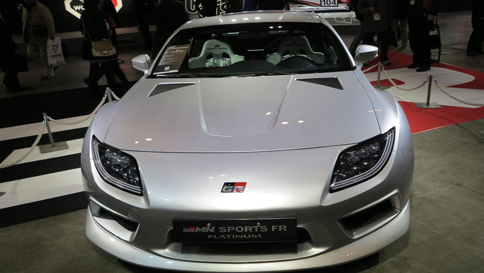 Toyota Supra Concept 2017 >> Toyota Supra Inspired GT 86 Is One of the Top Concept Cars of 2013 - autoevolution