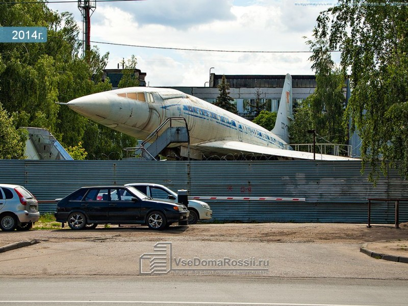 Tupolev Tu 144 Quot Concordski Quot Discovered Hidden In Tatarstan