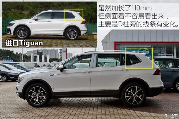 vw tiguan long wheelbase specs and details revealed in china autoevolution. Black Bedroom Furniture Sets. Home Design Ideas