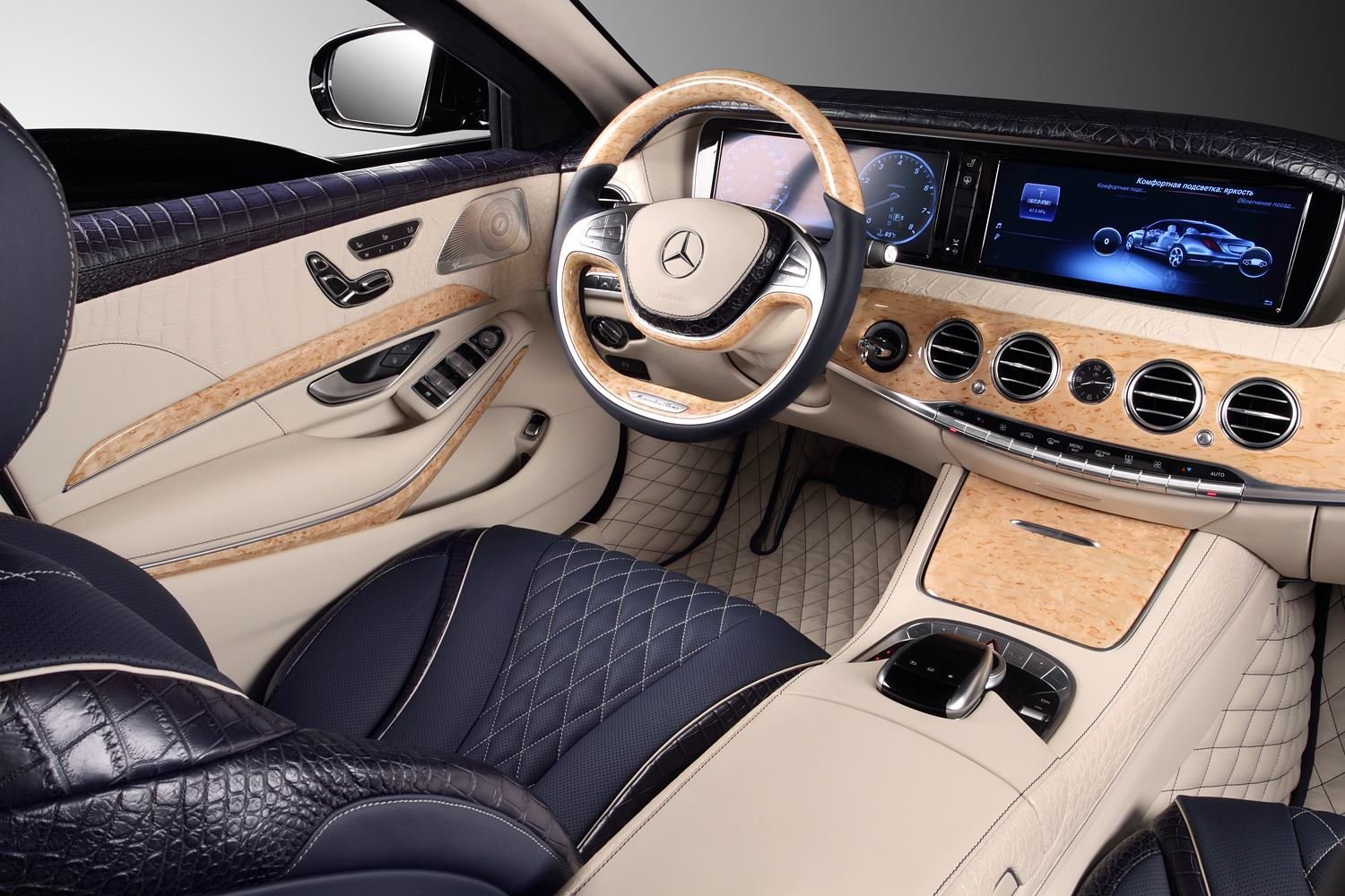 W222 Mercedes S Guard Interior Wrapped In Crocodile