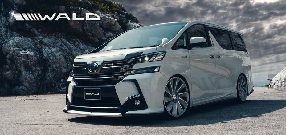 Used Toyota Prius >> Wald International's Exterior Kit for the Toyota Vellfire ...