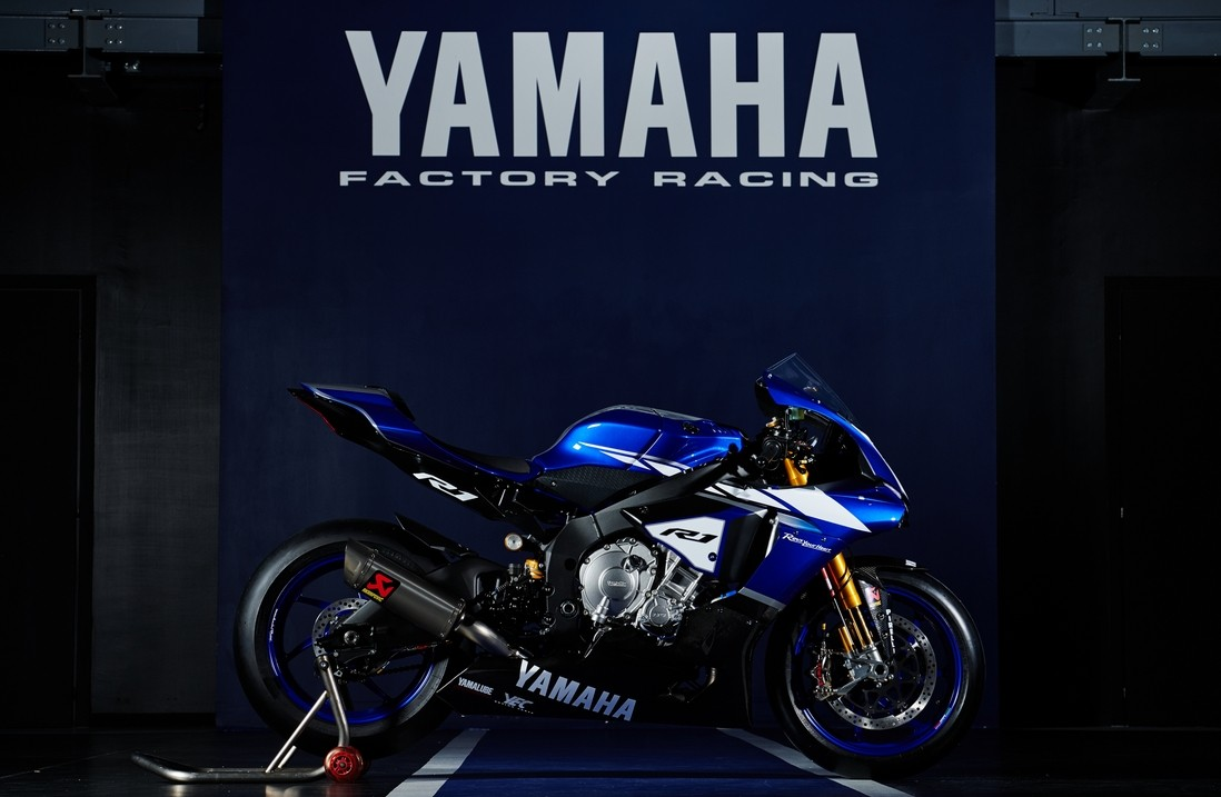 Yamaha R Frame And Title
