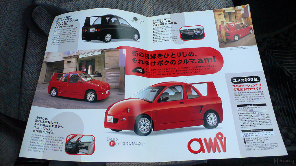 Yamaha Ami Kei Car Thinks It S A Ferrari F40 Autoevolution