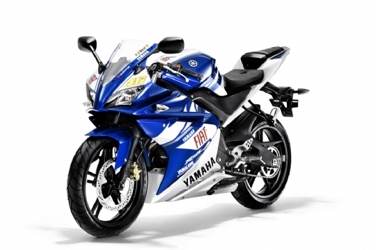Yamaha Released Rossi Replica Yamaha YZF-R125 - autoevolution