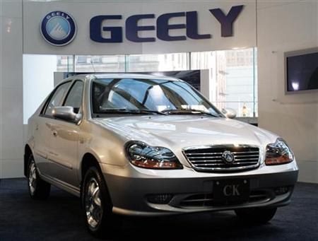 how geely waited for volvo essay Chinese automaker zhejiang geely holding group bought a time-honored swedish automaker in 2010 and now exports volvo sedans to europe along one of china's modern-day silk road trade routes.