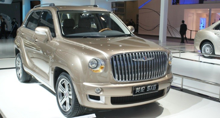 Geely Englon SC7 and SX6: Bentley SUV Cloned [Photo Gallery]