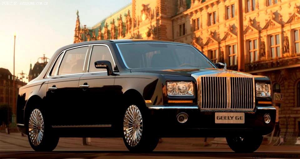 rolls royce phantom limo interior. geely ge limo rolls royce phantom interior