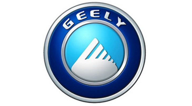 Geely Shows Self-Developed Six-Speed Automatic Transmission